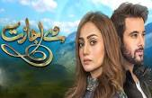 De Ijazat Episode 18
