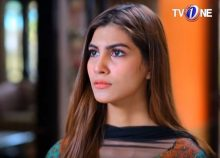 Gali Me Chand Nikla Episode 51 in HD