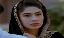 Teri Meri Kahani Episode 6 in HD