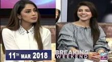 Breaking Weekend in HD 11th March 2018