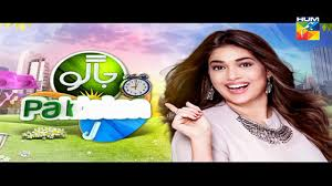 Jago Pakistan Jago 12 March 2018 Hum Tv Morning Show HD