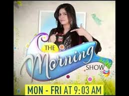 The Morning Show with Sanam Baloch 13th March 2018