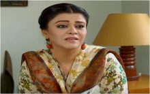 Naik Parveen Episode 13 in HD