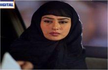 Chandni Begum Episode 102 in HD