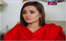 Mere Baba Ki Ounchi Haveli Episode 313 in HD