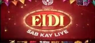 Eidi Sab Kay Liye 16th March 2018