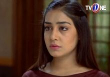 Jalti Barish Last Episode 71 in HD