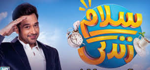 Salam Zindagi With Faisal Qureshi 21st March 2018