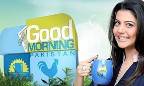 Good Morning Pakistan episode 0