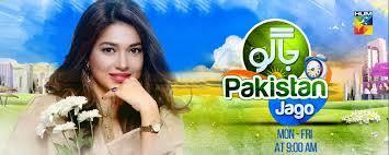 Jago Pakistan Jago with Sanam Jung episode 0