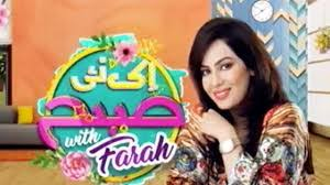Ek Nayi Subah With Farah 22 March 2018