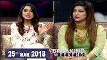 Breaking Weekend in HD 25th March 2018