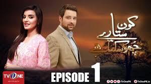 Kaun Sitaray Chu Sakta Hai Episode 1