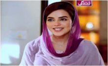 Phir Wohi Dil Episode 1 in HD