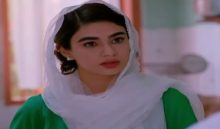 Teri Meri Kahani Episode 12 in HD