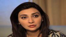 Kaffara Episode 5 in HD