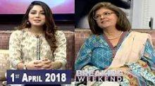 Breaking Weekend in HD 1st April 2018