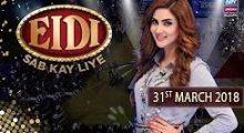 Eidi Sab Kay Liye  31st March 2018