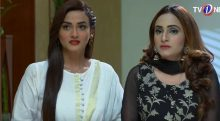 Saiyaan Way Episode 3 in HD