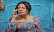 Main Ayesha Gul Episode 97 in HD