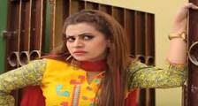 3 Khawateen episode 56