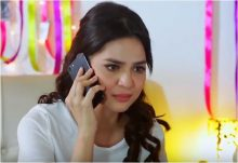 Woh Mera Dil Tha Episode 5 in HD
