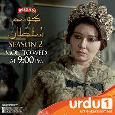 Kosem Sultan Season 2 Last Episode 109