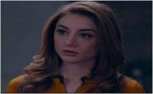 Khasara Episode 1 in HD