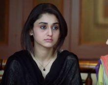 Karam Jali Episode 11 in HD