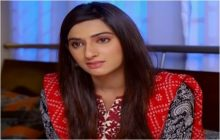 Dard Ka Rishta Episode 17 in HD