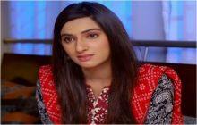 Dard Ka Rishta Episode 17 in HD