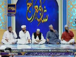 Shan E Miraj 13th April 2018
