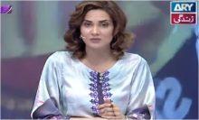 Eidi Sab Kay Liye 13th April 2018
