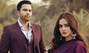 Ishq Tamasha Episode 8 in HD