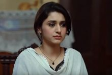 Karam Jali Episode 12 in HD