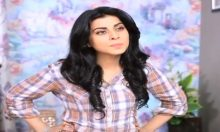 Aunty Parlour Wali Episode 6 in HD