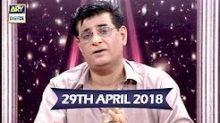 Sitaron Ki Baat Humayun Ke Saath in HD 29th April 2018