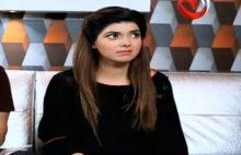 Aunty Parlour Wali Episode 7 in HD