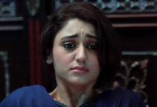 Karam Jali Episode 14 in HD