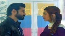 Mera Khuda Janay Episode 1 in HD