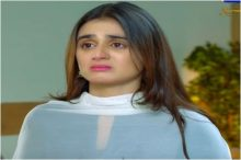 Mera Khuda Janay Episode 2 and 3 in HD