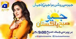 Geo Subha Pakistan 4 May 2018