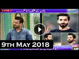 The Morning Show 9th May 2018