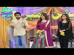 Ek Nayee Subah With Farah 9 May 2018