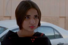 Teri Meri Kahani Episode 24 in HD