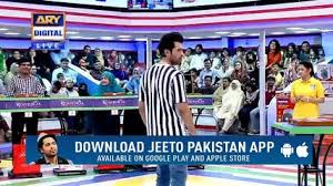 jeeto pakistran 13 may 2018