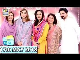 Good Morning Pakistan First Ramazan Special 17th May 2018
