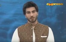 Ehed e Ramzan Iftaar Transmission in HD 18th May 2018