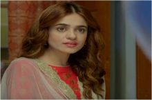 Aik Thi Raniya Episode 27 in HD