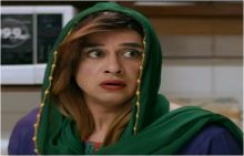Kis Din Mera Viyah Howega Season 4 episode 3